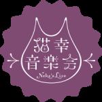 Ko Shibasaki Live Tour2013 neko's live 猫幸 音楽会